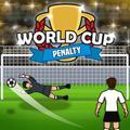 عقوبة كأس العالم 2018