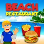مطعم الشاطئ