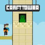 برج كرافت