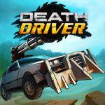 سائق الموت