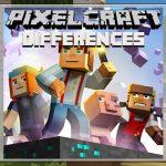 اختلافات Pixelcraft