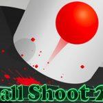 تبادل لاطلاق النار الكرة 2