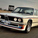 سيارة BMW 530 MLE Puzzle