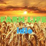 حياة المزرعة الخمول