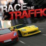 سباق المرور