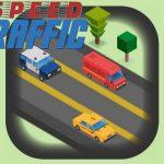 سرعة المرور