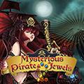 جواهر القراصنة الغامضة 2