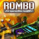 رومبو